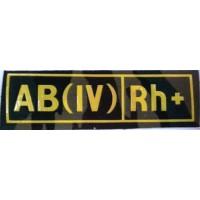 Полоса Группа крови кмф желтый AB (IV) Rh+ простая