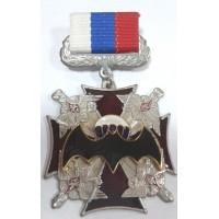Знак-медаль Спецназ Мышь на кресте