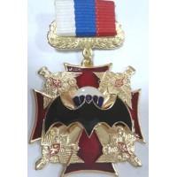 Знак-медаль Спецназ Мышь на кресте красного цвета
