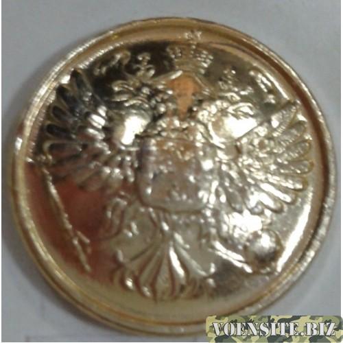 Пуговица большая металл золото с ободком