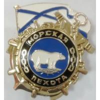 Знак Морская пехота Белый медведь