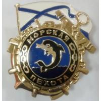 Знак Морская пехота Дельфин