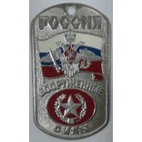 Жетон Россия ВС сухопутные войска красный