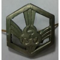 Эмблема петличная РХБЗ без венка защита металл