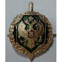 Эмблема петличная ФПС золото металл