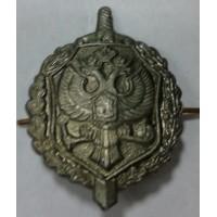 Эмблема петличная ФСБ защита металл