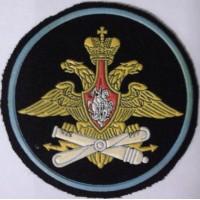 Шеврон Авиация ПВО РФ круглый простой