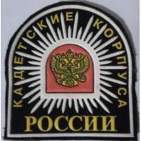 Шеврон Кадетские корпуса простой