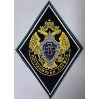 Шеврон Пограничная служба РФ ромб синий простой