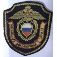 Шеврон Пограничные войска черное сукно простой