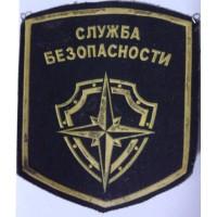 Шеврон Служба безопасности 2 простой