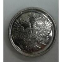 Пуговица малая металл серебро с ободком