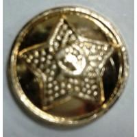 Пуговица малая металл золото со звездой