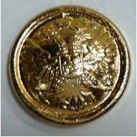 Пуговица малая металл золото с ободком