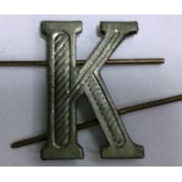 Буква К защита металл