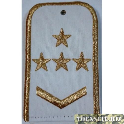 Погоны РЖД белого цвета с вышитыми золотом 4 звезды и 1 лычкой
