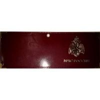 Обложка кожаная для документов красного цвета с надписью МЧС