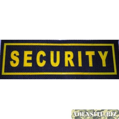 Полоса Security простая