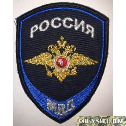 Шеврон Следственные подразделения МВД РОССИИ вышитый