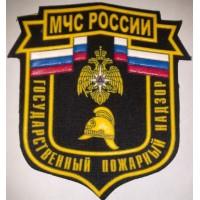 Шеврон Государственный противопожарный надзор МЧС простой