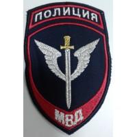 Шеврон Полиция МВД России Спецназ вышитый