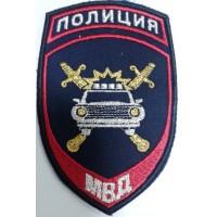 Шеврон Полиция ГИБДД вышитый