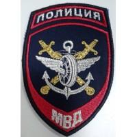 Шеврон Полиция подразделений Внутренних Дел на транспорте МВД России вышитый