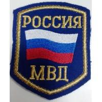 Шеврон МВД юстиция вышитый