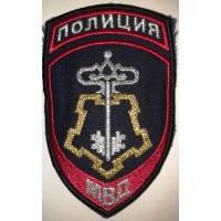 Шеврон Полиция вневедомственная охрана вышитый