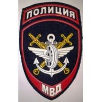 Шеврон Полиция подразделений Внутренних Дел на транспорте МВД России простой