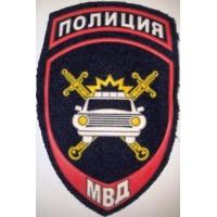 Шеврон Полиция ГИБДД простой