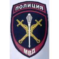 Шеврон Полиция начальников территориальных органов МВД России простой