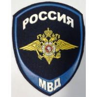 Шеврон Следственные подразделения МВД РОССИИ простой