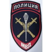 Шеврон Полиция начальников территориальных органов МВД России вышитый
