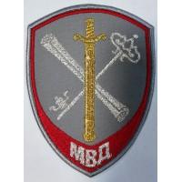 Шеврон Полиция Обеспечение деятельности органов внутренних дел МВД России на рубашку серый вышитый