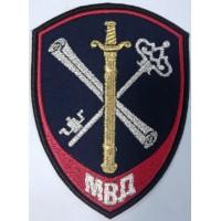 Шеврон Полиция Обеспечение деятельности органов внутренних дел МВД России вышитый