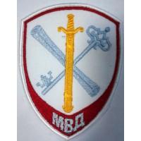 Шеврон Полиция Обеспечение деятельности органов внутренних дел МВД России на рубашку белый вышитый