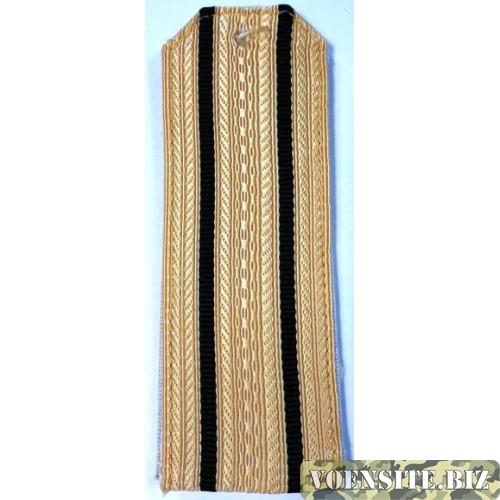 Погоны ВМФ старшего офицерского состава кремового цвета (черный  просвет)