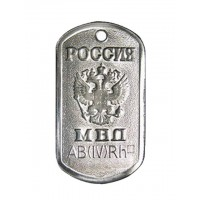 Жетон Россия МВД группа крови IV