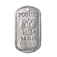 Жетон Россия МВД группа крови I