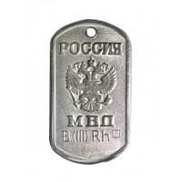 Жетон Россия МВД группа крови III