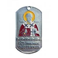 Жетон Св. Николай Чудотворец