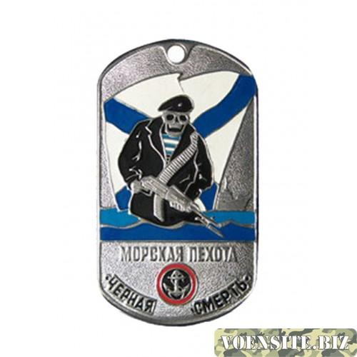 Жетон Морская пехота черная смерть
