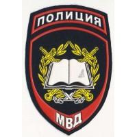 Шеврон Полиция образовательные учреждения простой