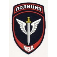 Шеврон Полиция МВД России Спецназ простой