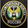 """Шеврон МВД голубой """"весы"""" вышитый"""
