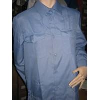 Рубашка сероголубого цвета длинный рукав р.37-44