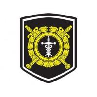 Шеврон МВД сотрудников Главного управления по борьбе с организованной преступностью простой