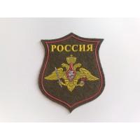 Шевроны и нашивки российской армии