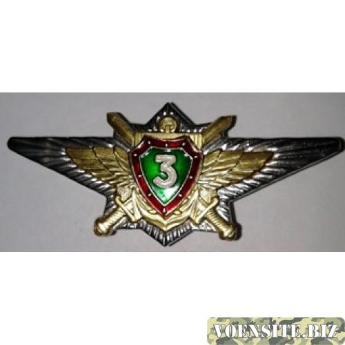 Знак классности офицера 3 степени зеленый